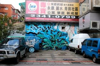 Matching van and parking lot art