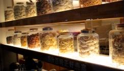 Chinese medicine, beautifully displayed