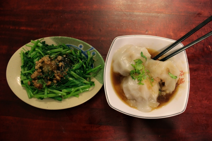 Tainan style dumplings from the restaurant on Yongkang Road.  They are listed on the English menu as Tainan Style Pork and Shrimp Meatballs.