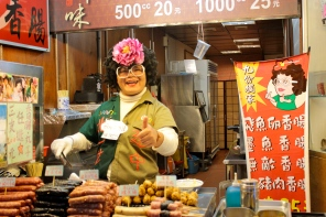 The sausage lady in Juifen Night Market.