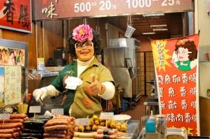 The sausage lady in Juifen Night Market.