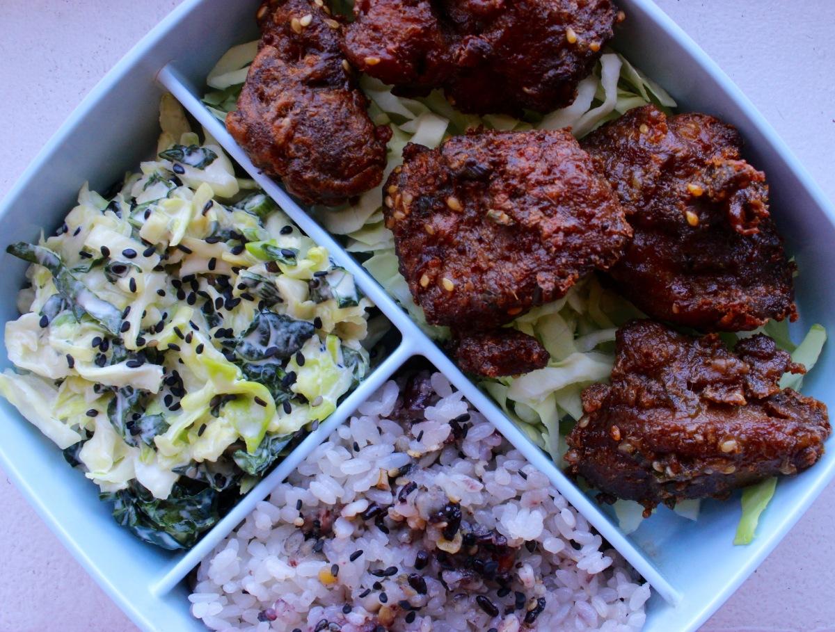 Bento Box- Mochiko Chicken, Rice and Miso Slaw