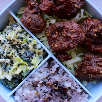 Mochiko Chicken and Miso Slaw Bento Box https://bigsislittledish.com/2017/01/29/bento-box-mochiko-chicken-rice-and-miso-slaw/